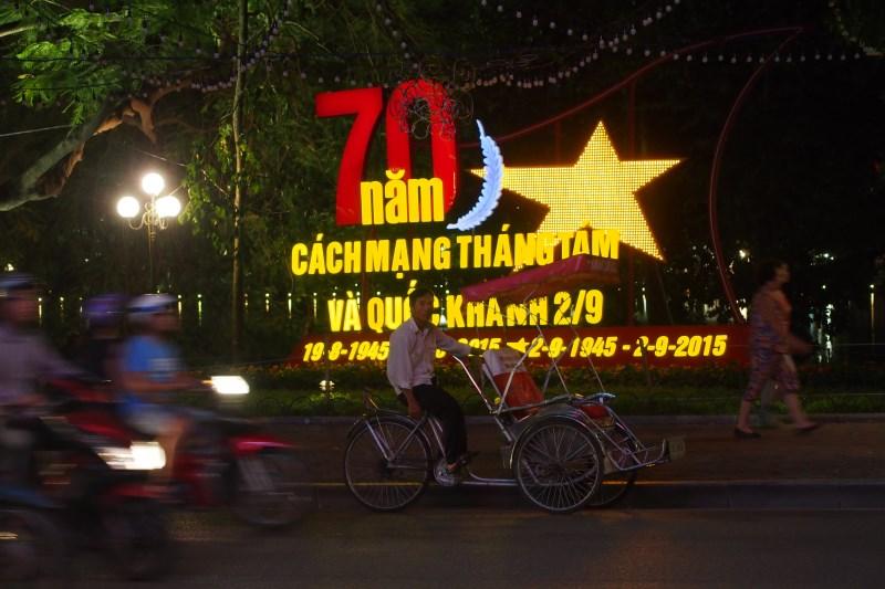 Visite de Hanoi en cyclo-pousse
