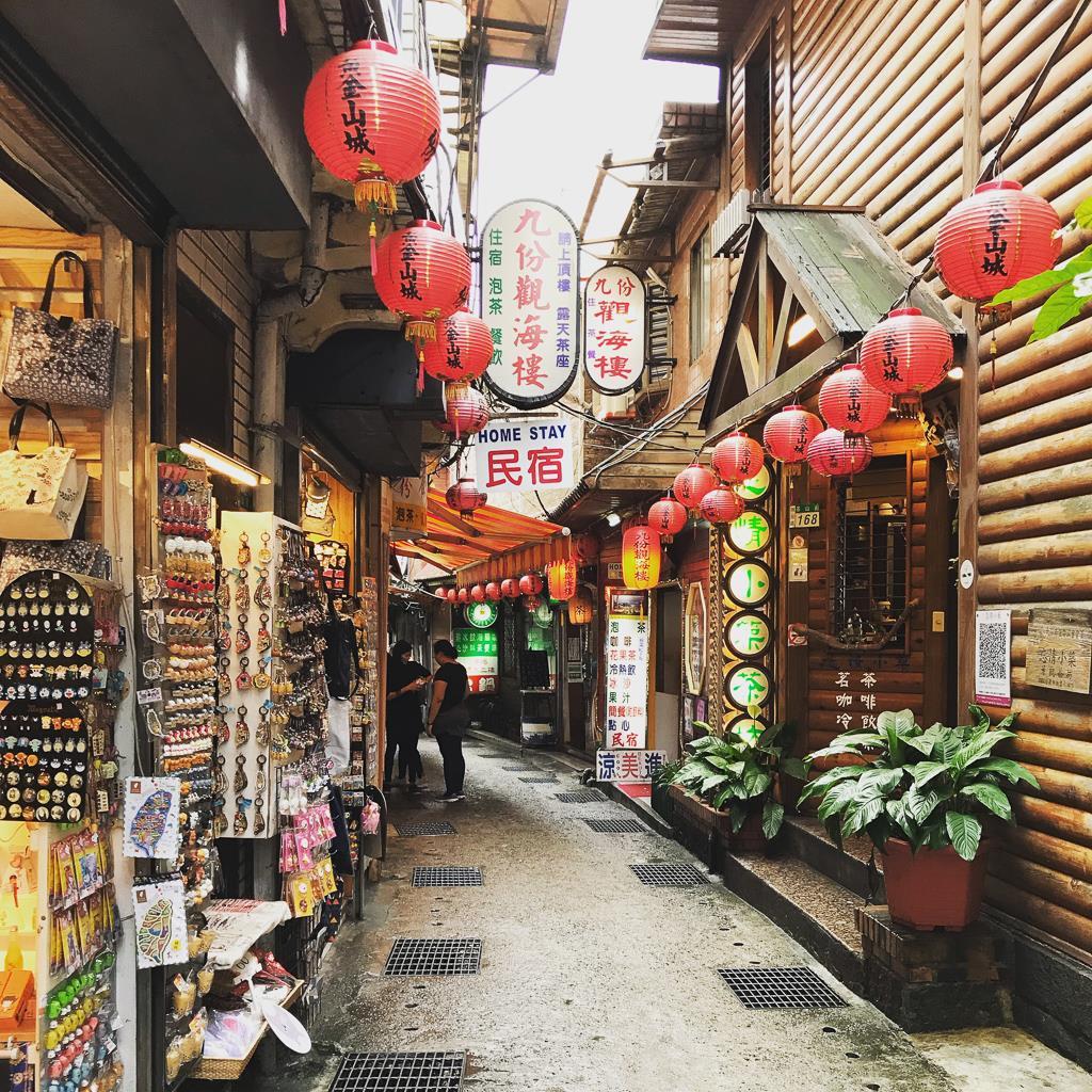 Top 10 des choses à faire à Taipei et ses alentours : rue de Juifen
