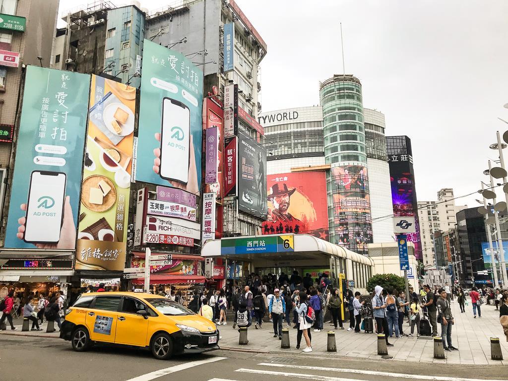 Top 10 des choses à faire à Taipei et ses alentours : les rues de Taipei